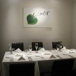 フランス料理 ル・クール - 半個室