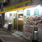 シャンティ - 店構