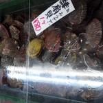 ダイキで元気 産直市 - 料理写真:愛南町のヒオウギ貝です