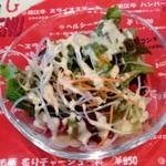 18735653 - 近江牛ハンバーグステーキ(¥ 950)のサラダ