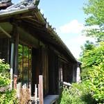 茶庵 芙蓉 - 山の中腹にある古民家カフェです