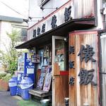 俵飯 - 小金井ラーメンロードにお店があります。