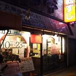 18739758 - 鶴橋駅前の回転寿司屋