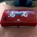 1874133 - 若鶏塩焼き950円テイクアウト品