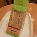 ドトールコーヒーショップ - エビ・ツナ・タマゴのニース風サラダ