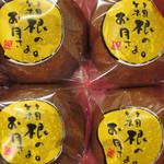 18743093 - 箱根のお月様