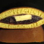 18743095 - 小田原うさぎ バターがコロンとはいってます