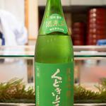 東家 - くどき上手 酒未来 純米吟醸(山形県) 2013.4.29