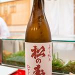 東家 - 松の寿 辛口純米 ひとごこち(栃木県) 2013.4.29