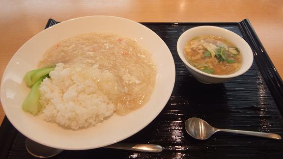 泰平飯店 - カニフカヒレ御飯