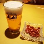 黄老 - 生ビール