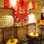 黄老 - 中国の着物?