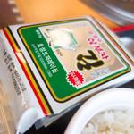 実家 - 韓国海苔がまるまる一袋。