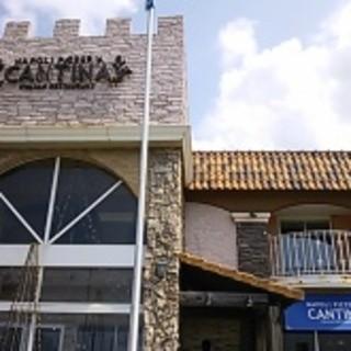 カンティーナ 逗子店