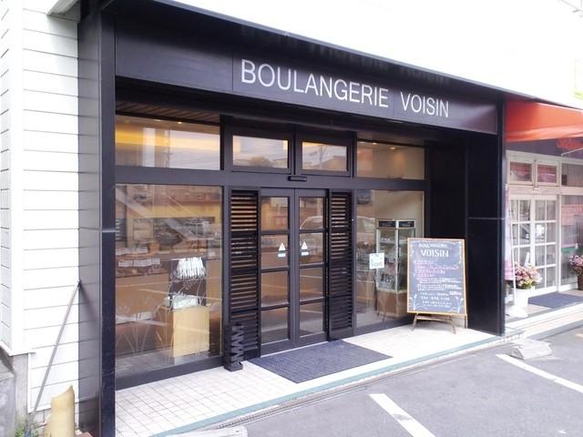 BOULANGERIE VOISIN - ヴォワザン