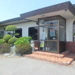 18752066 - 中島屋