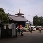 竜雲 - 店舗前では朝市が催されていました。