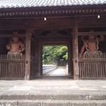 竜雲 - 法然寺の門