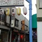18753182 - 富士見街、雰囲気最高!