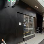 ブーランジェリー コロン 本店