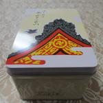 入山煎餅 - せんべい13枚入りの箱