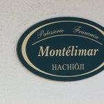 モンテリマール - モンテリマール とは、フランスのリヨンの小さな町の名