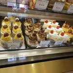 モンテリマール - ケーキの一部