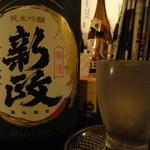 秋田ばる七尾 - 新政純米吟醸 ヴィリジアンラベル
