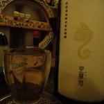 秋田ばる七尾 - 新政 白麹仕込み 特別純米酒