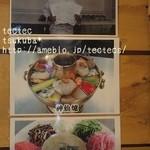 韓国家庭料理 済州 - 今度は宮廷料理を食べてみたい!