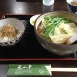 Arashiyamatei - ゆばそば&山椒じゃこごはん