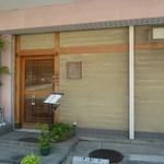 きむら - マンションの1階