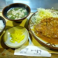 ステーキ宮川-ハンバーグ定食