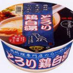 鳥料理 有明 - 2005年には当店監修のカップ麺が明星食品より発売されました