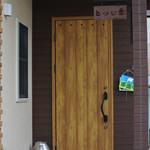 ヒツジ堂 - 入り口。ドアの右手に木製の表示。ただいま準備中。