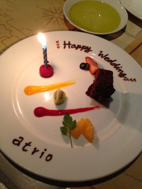 atrio - サプライズ☆結婚記念日のお祝い〜お店から〜
