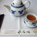 18763959 - おしぼり、お茶