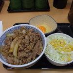 吉野家 - 牛丼(並)ほか