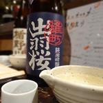 さかぶくろ - 出羽桜(雄町)