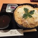 京ぜん - 料理写真:ロースカツ丼(三元豚 1350円)。