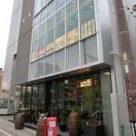カフェゴーサンブランチ - 2013.05 4月にオープンしました(新築のビルの1階です)