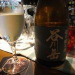 不老門酒舗 - 谷川岳