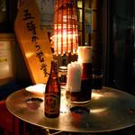 18772593 - 野外ステージで赤星中瓶550円