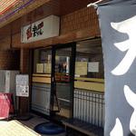 楽ちゃん - 林神龍 楽ちゃん 港本店 お店入口