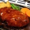 ニシノ食堂 - 料理写真:ハンバーグ