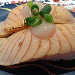 Gattensushi - 塩炙りサーモン