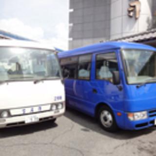 【無料送迎バス】小さな子連れからお年寄りまで幅広くサポート。