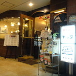 珈琲店トップ -