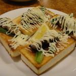 珈琲店トップ - オイスタートースト