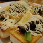 珈琲店トップ - 広島産の燻製カキがのってます。